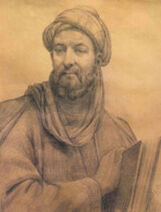 200px-ابو علی سینا