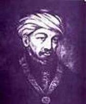 Musa Ibn Maymun.