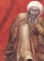 Ibn rushd1
