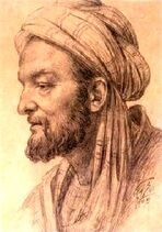 Avicenna Persian Physician