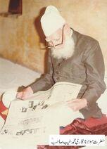 Maulana Qari Thaib muhtamem of Deuband Madrasa