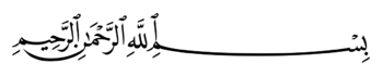 Basmala
