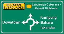PHBRS Roundabout