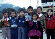 Taiwan aborigine lona children