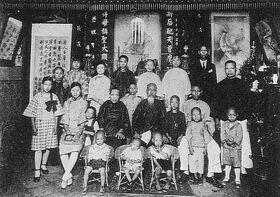 Honto-Su Chen Family circa 1990
