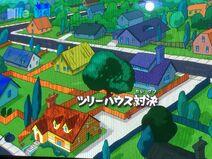 『ツリーハウス対決』タイトルカード