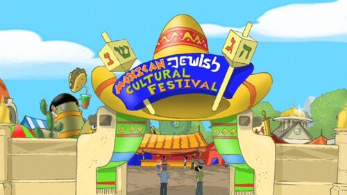 Mexican-Jewish Cultural Festival entry