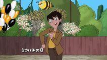 『ミツバチの日』タイトルカード