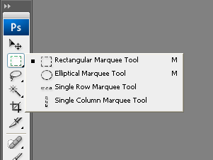 Ps-tools-marquee