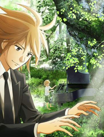 File:Piano no Mori.png