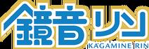 Ch logo rin