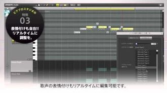 『Piapro Studio』(ピアプロスタジオ v1.2)