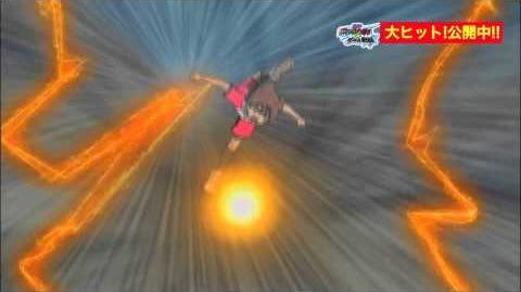 Inazuma Eleven Go Vs Danball Senki W - God Wind - Tenma Matsukaze - (ゴシドィンド) (HD)