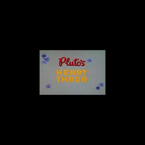 Le <i>title card</i> de <i>Pluto's Heart Throb</i>.