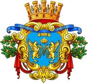 Rapallo-emblème