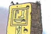 Hiéroglyphe 6