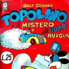 Couverture de la revue italienne <i>Albi della rosa / Albi di Topolino</i> n°60 illustrant l'histoire.
