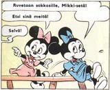 Millie et Mélodie Mouse