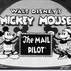 Le <i>title card</i> de <i>The Mail Pilot</i>.