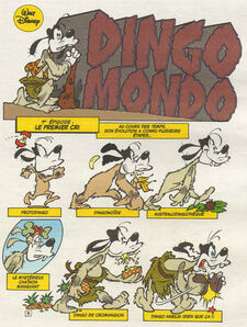 Dingo Mondo - Le premier cri