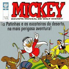 Couverture du magazine brésilien <i>Mickey</i> n°157 illustrant cette histoire.