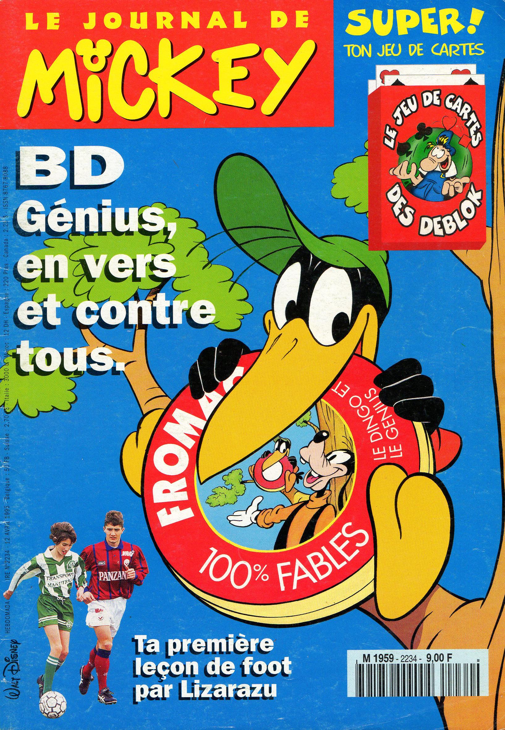Le dingo et le g nius picsou wiki fandom powered by wikia - Donald et dingo ...