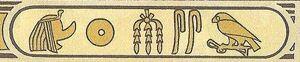 Hiéroglyphe 3