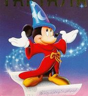 Mickey-mouse.bmp