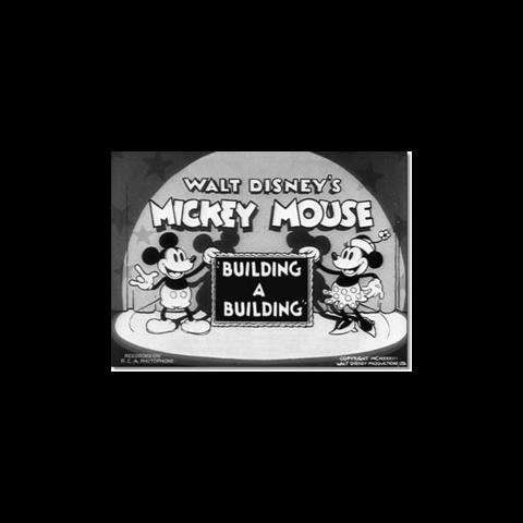 Le <i>title card</i> de <i>Building a Building</i>.