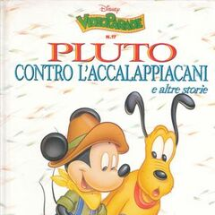 Couverture du magazine italien <i>Disney Video Parade</i> n°17.