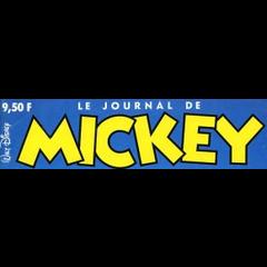 Sixième logo.