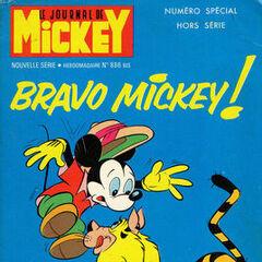 Douzième numéro du <i>Mickey Parade</i> bis paru le 8 juin 1969, qui porte le numéro 886.