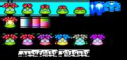 Glunk (Kirby Super Star Ultra)