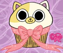 212px-Cupcake Cake the cat