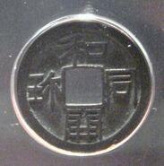 Wadokaichin copper coin