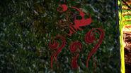 640px-Twilight River drawing bud