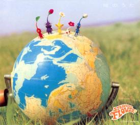 Tane no Uta album cover