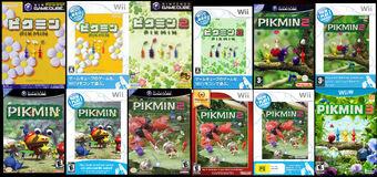 Pikmin Series Pikmin Fandom