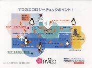 PinguArtWorldMap
