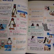 PinguBiblePage6