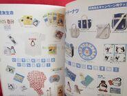 PinguBiblePage5
