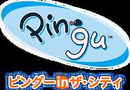 PinguInTheCityLogo