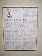 PinguStoryboardSheet