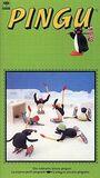 PinguVol3JapanVHS