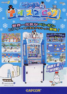 Pingu's Ice Block Poster