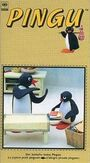 PinguVol15JapanVHS