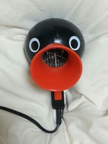 File:HairDryer.jpg