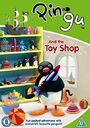 Toyshopdvd