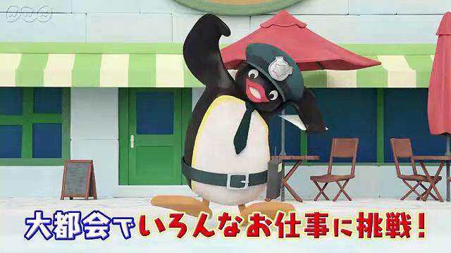 NHK Pingu in the City Season 2 promo