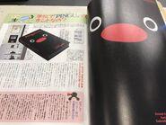 MoePinguBook